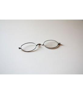 Brýle náhradní díly